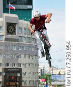 Купить «Велосипедист в прыжке на фоне здания арбитражного суда, Челябинск», фото № 7250954, снято 26 мая 2012 г. (c) Артём Крылов / Фотобанк Лори