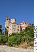Купить «Храм святого Нектариоса-остров Эгина», фото № 7265670, снято 2 августа 2013 г. (c) Александр Гончаров / Фотобанк Лори