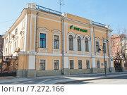 Купить ««РИТ-банк». Улица Пятницкая, 42. Москва», фото № 7272166, снято 12 апреля 2015 г. (c) E. O. / Фотобанк Лори