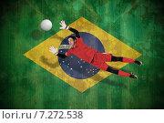 Купить «Composite image of fit goal keeper jumping up», фото № 7272538, снято 19 февраля 2019 г. (c) Wavebreak Media / Фотобанк Лори