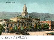 Тифлис (Тбилиси), Дума. Старинная открытка. Стоковое фото, фотограф Денис Ларкин / Фотобанк Лори
