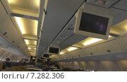 Купить «В самолёте», видеоролик № 7282306, снято 19 апреля 2015 г. (c) Звездочка ясная / Фотобанк Лори