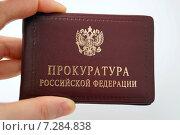 Человек предъявляет удостоверение прокурора. Стоковое фото, фотограф Юлия Лифарева / Фотобанк Лори