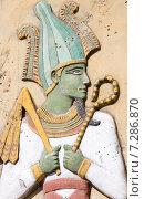 Изображение фараона, каменный египетский барельеф (2015 год). Стоковое фото, фотограф Oleksii Pyltsyn / Фотобанк Лори