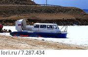 Купить «Байкал. Поселок Сахюрта. Пассажиры на катер Хивус отправляются остров Ольхон во время весеннего ледохода», видеоролик № 7287434, снято 20 апреля 2015 г. (c) Виктория Катьянова / Фотобанк Лори