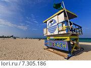 Спасательная башня в Саут-Бич, Майами-Бич, Флорида (2014 год). Редакционное фото, фотограф Борис Ветшев / Фотобанк Лори