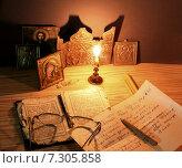 Учим молитвы. Стоковое фото, фотограф Галина Карпова / Фотобанк Лори