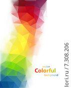 Абстрактный разноцветный полигональный фон. Стоковая иллюстрация, иллюстратор Миронова Анастасия / Фотобанк Лори