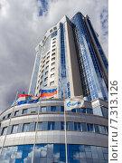 Купить «Административно-диспетчерский корпус «Газпром Трансгаз Самара»», фото № 7313126, снято 26 апреля 2015 г. (c) FotograFF / Фотобанк Лори