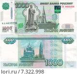 Купить «Банкнота достоинством 1000 рублей образца 1997 года, модификация 2004 года», иллюстрация № 7322998 (c) александр афанасьев / Фотобанк Лори