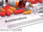 Купить «Антибиотики - медицинская концепция», иллюстрация № 7323342 (c) Илья Урядников / Фотобанк Лори