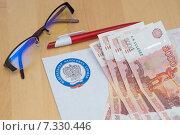 Купить «Письмо из налоговой и деньги», эксклюзивное фото № 7330446, снято 15 августа 2018 г. (c) Екатерина Тимонова / Фотобанк Лори
