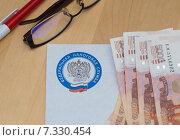 Купить «Письмо из налоговой и деньги», эксклюзивное фото № 7330454, снято 15 августа 2018 г. (c) Екатерина Тимонова / Фотобанк Лори