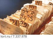 Купить «Archive file folders», фото № 7337978, снято 1 декабря 2014 г. (c) Ярочкин Сергей / Фотобанк Лори
