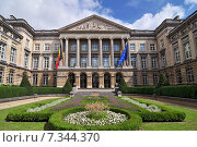 Купить «The Belgian Federal Parliament sits in the Palace of the Nation in Brussels Belgium.», фото № 7344370, снято 22 октября 2019 г. (c) BE&W Photo / Фотобанк Лори