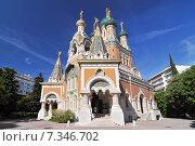 Купить «The Russian Orthodox Cathedral in Nice. Cathédrale Orthodoxe Russe Saint-Nicolas de Nice», фото № 7346702, снято 2 июня 2020 г. (c) BE&W Photo / Фотобанк Лори