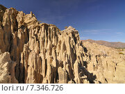 bolivia - moon valley (valle de la luna), incredible rock formation caused by erosion, located on the outskirts of la paz.Bolivia, Moon Valley, Valle de La Luna, Rock Formation caused by Erosion, Located on the Outskirts of La Paz. Стоковое фото, агентство BE&W Photo / Фотобанк Лори