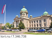 Building of the Serbian National parliament in Belgrade. Стоковое фото, агентство BE&W Photo / Фотобанк Лори