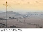 Купить «peru - the pan-american highwayPeru, Nasca, Desert and Pan American Highway», фото № 7346746, снято 18 августа 2019 г. (c) BE&W Photo / Фотобанк Лори