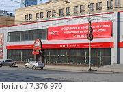 Ресторан закрылся из-за кризиса (2015 год). Редакционное фото, фотограф Евгений Кузнецов / Фотобанк Лори