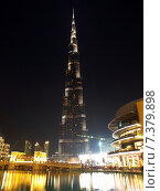 Купить «Башня-небоскреб Бурдж Халифа ночью на фоне воды, Дубай, ОАЭ», фото № 7379898, снято 30 октября 2014 г. (c) SevenOne / Фотобанк Лори