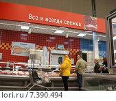 У прилавка свежего мяса (2015 год). Редакционное фото, фотограф Шайкина Наталья / Фотобанк Лори