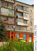 Жилой дом советской архитектуры в городе Дубно (2015 год). Редакционное фото, фотограф Николай Полищук / Фотобанк Лори