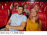 Купить «happy friends watching movie in theater», фото № 7398562, снято 19 января 2015 г. (c) Syda Productions / Фотобанк Лори