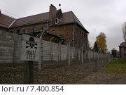 Купить «Death zone in the Auschwitz-Birkenau Former Nazi German Concentration Camp», фото № 7400854, снято 7 ноября 2003 г. (c) Caro Photoagency / Фотобанк Лори