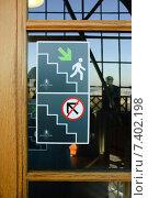 Знак - односторонняя лестница (2013 год). Редакционное фото, фотограф Ирина Балина / Фотобанк Лори