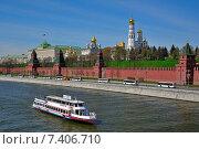 Кремль и Москва-река, Москва (2015 год). Редакционное фото, фотограф Андрей Кочкин / Фотобанк Лори