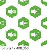 Купить «Loudspeaker pattern», иллюстрация № 7408366 (c) Иван Рябоконь / Фотобанк Лори