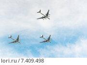 Купить «Авиация на параде. Москва, 9 мая 2015 год. 70 лет Победы. Ту-95МС», фото № 7409498, снято 28 февраля 2020 г. (c) Виталий Радунцев / Фотобанк Лори