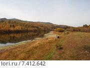 Купить «Река Ингода. Забайкальский край», эксклюзивное фото № 7412642, снято 24 сентября 2007 г. (c) Александр Щепин / Фотобанк Лори
