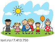 Купить «Счастливая семья с детьми и родителями», иллюстрация № 7413750 (c) Ольга Савинова / Фотобанк Лори