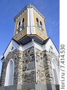 Купить «Керимяки. Финляндия. Самая большая христианская церковь, построенная из дерева. 1848. Колокольня», фото № 7414530, снято 25 апреля 2015 г. (c) Владимир Кошарев / Фотобанк Лори