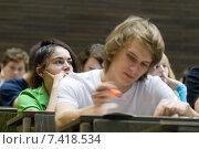Munich, Lecture at TU (2007 год). Редакционное фото, агентство Caro Photoagency / Фотобанк Лори