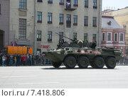 Купить «Бронетранспортер БТР-80 морской пехоты», фото № 7418806, снято 9 мая 2015 г. (c) Лада Иванова / Фотобанк Лори