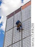 Купить «Рабочий заделывает швы в жилом доме», фото № 7419210, снято 23 января 2019 г. (c) FotograFF / Фотобанк Лори