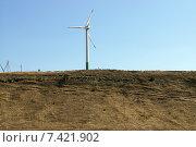 Ветрогенератор альтернативный способ получения электроэнергии. Редакционное фото, фотограф Юлия Лифарева / Фотобанк Лори