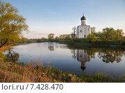 Купить «Церковь Покрова на реке Нерли», фото № 7428470, снято 13 мая 2015 г. (c) Alexander Nesterov / Фотобанк Лори
