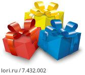 Три подарка. Стоковая иллюстрация, иллюстратор Людмила Любицкая / Фотобанк Лори