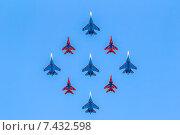 Купить ««Кубинский бриллиант» - фирменное построение пилотажных групп «Стрижи» (четыре легких фронтовых истребителя МиГ-29) и «Русские витязи» (пять тяжелых истребителей Су-27)», фото № 7432598, снято 7 мая 2015 г. (c) Владимир Сергеев / Фотобанк Лори