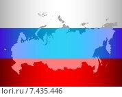 Купить «Российский флаг с контуром страны. 12 июня - День России», иллюстрация № 7435446 (c) Daniela / Фотобанк Лори