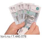 Деньги в руках пожилой женщины. Стоковое фото, фотограф Сергей Боженов / Фотобанк Лори