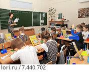 Купить «Дети на уроке математики в школе», фото № 7440702, снято 15 мая 2015 г. (c) Элина Гаревская / Фотобанк Лори