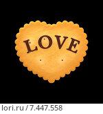 Купить «Крекер сердце и шоколадное слово love», иллюстрация № 7447558 (c) Роман Иванов / Фотобанк Лори