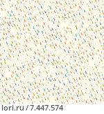 Купить «Бесшовный фон с цветными каплями», иллюстрация № 7447574 (c) Владимир / Фотобанк Лори