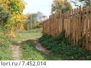 Купить «Сад и огород: забор в деревне», фото № 7452014, снято 26 сентября 2014 г. (c) yaray / Фотобанк Лори