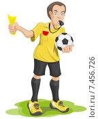 Купить «Футбольный судья держит мяч, свистит в свисток и показывает желтую карточку. Предупреждение игрока», иллюстрация № 7456726 (c) Алексей Григорьев / Фотобанк Лори